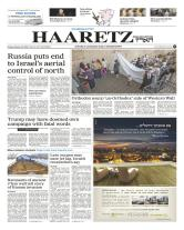 Haaretz - English Edition